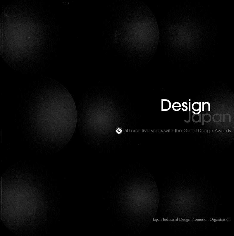 designjapan-0001